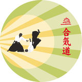 Aikido Royalty Free Stock Photos