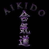 Aikido symbol-Path of harmony through the energy Royalty Free Stock Photo