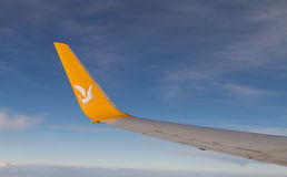 Aile et Wingtrip d'avion Photographie stock libre de droits