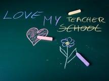 Aimez à l'école Image libre de droits