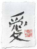 Aimez, écrit dans le Japonais Photo stock