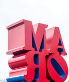 Aimez dans le ciel, amor près d'Art Museum à Philadelphie Photographie stock