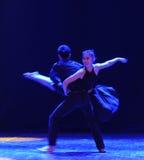 Aimez le sald de rotation-should've, j'aiment la danse vous-moderne Image stock