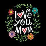 Aimez-vous lettrage de main de maman illustration de vecteur