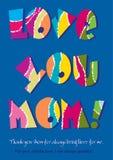 Aimez-vous maman Photographie stock libre de droits