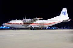 Air Alliance Antonov An-12BK à Stuttgart Image libre de droits