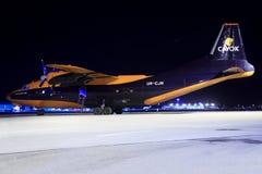 Air An-12BK de Cavok à Stuttgart Photo libre de droits