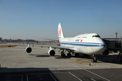 Air China Aircraft Royalty Free Stock Photo