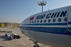 Air China Boeing 320. Jet taxiing to the Beiing International Airport Royalty Free Stock Images