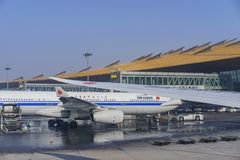 Air China do aeroporto internacional do Pequim Fotos de Stock Royalty Free