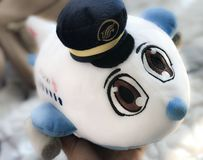 Air-china gift. Gift from love competition airchina Beijing China live life happy beautiful day flying world fun home sweet win big eyes hat lovely stock image
