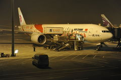 Air China på natten Royaltyfria Foton