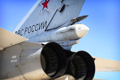 Air Force Russia Stock Images