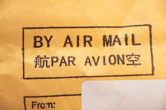 By Air Mail Sticker Stock Photography