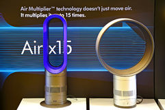 Air multiplier bladeless fans Royalty Free Stock Photos