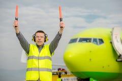 Air traffic controller Stock Photos