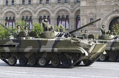 Airborne infantry fighting vehicle BMD-4. Bakhcha. Moscow Victory Parade of 2008 Royalty Free Stock Photography