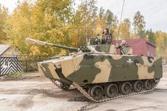 Airborne tracked armoured vehicle BMD-4M Royalty Free Stock Photography