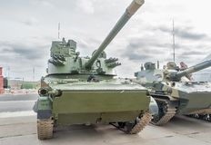 Airborne tracked armoured vehicle BMD-4M Stock Photos
