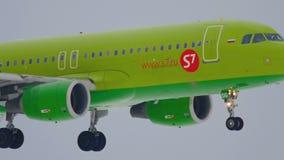 Airbus 320 που πλησιάζει φιλμ μικρού μήκους