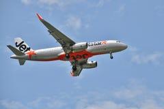 Airbus A320 Image libre de droits