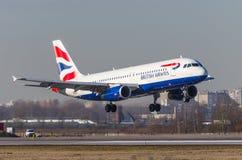 Airbus a319 British airways, aeroporto Pulkovo, Rússia St Petersburg maio de 2017 Fotografia de Stock
