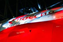 Airbus a319 Rossiya airlines, airport Pulkovo, Russia Saint-Petersburg November 23, 2017. Airbus a319 Rossiya airlines, airport Pulkovo, Russia Saint-Petersburg Royalty Free Stock Photography