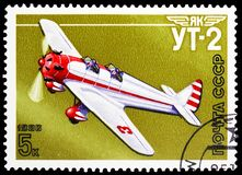 Aircraft Ut-2 (1935), Sports Aircraft Designed by Yakovlev serie, circa 1986. MOSCOW, RUSSIA - MAY 25, 2019: Postage stamp printed in Soviet Union (Russia) shows stock photo