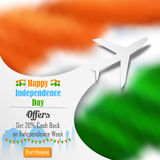 Airplane offer for Independence Day of India Stock Images