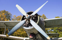 An airplane propeller. Stock Photo