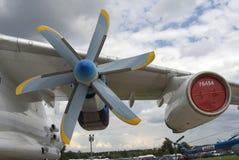 Airplane propeller at MAKS International Aerospace Salon MAKS-2017 Royalty Free Stock Image
