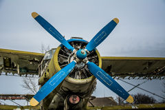 Airplane propeller. The propeller of the old shabby plane royalty free stock photos