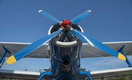 Airplane propeller view. Airplane propeller with engine front view Stock Photos