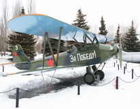 Airplane, Victory Park, Kazan, Russia. Airplane in Victory Park in Kazan, Russia, 09.03.2017 Stock Photography