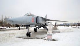 Airplane, Victory Park, Kazan, Russia. Airplane in Victory Park in Kazan, Russia, 09.03.2017 Royalty Free Stock Images