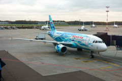Airplane of Zenit football Russian club in Vnukovo airport Royalty Free Stock Photos