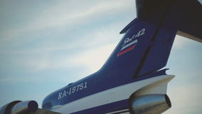 Airplanes. The tail of the plane, called Yak-42 Royalty Free Stock Images