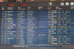 Airport departure board stock photo