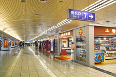 Airport Departure Hall Royalty Free Stock Images