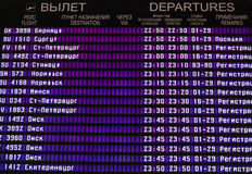 Airport departures information board Royalty Free Stock Photography