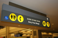 Airport Duty Free. Shopping Sign royalty free stock image