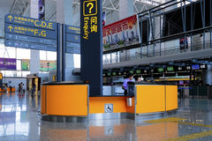 Airport enquiry. Enquiry counters of an airport Royalty Free Stock Photos
