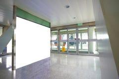 Airport exit door glass wall corridor wall lightboxes Stock Photo