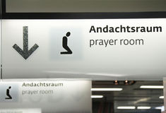 Airport facilities prayer room Stock Photos
