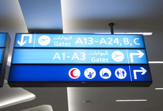 Airport gate board sign Royalty Free Stock Images