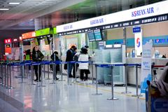 Airport, in GIMPO, South Korea Royalty Free Stock Photography