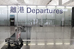 Airport in Hong Kong,Departure sign. Departure sign with chinese Stock Photography