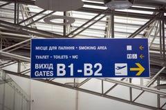 Airport information board. Kiev Ukraine royalty free stock images
