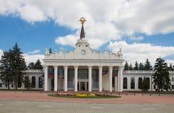 Airport Kharkov Royalty Free Stock Image