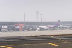 Airport of New Delhi, India royalty free stock photos